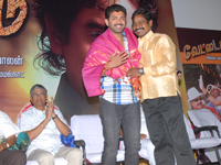 Vettaiyadu Audio Launch